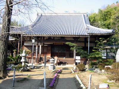 宝厳寺 本堂 Hon-do ( Main Hall )
