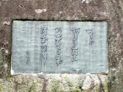 日本100名城探訪記>二本松城