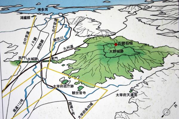 日本100名城探訪記>大野城